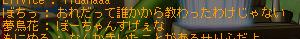 100316 (2.1)