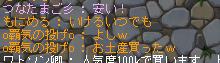 100319 (1)