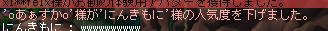 100323 (110)