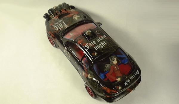 car00027_1.jpg