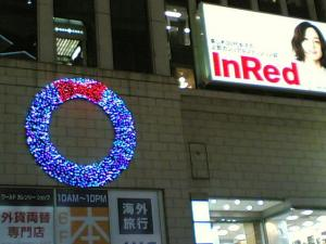 2010・12・07銀座12月