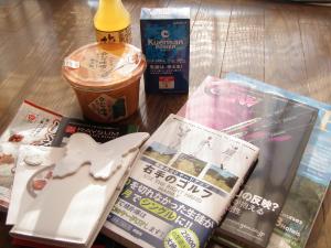 20101207参加賞1