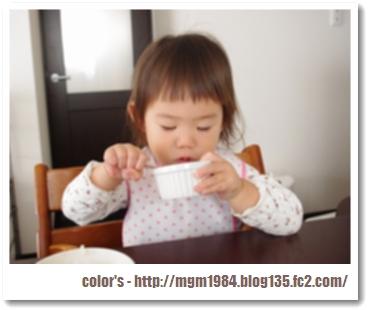 IMGP2932.jpg