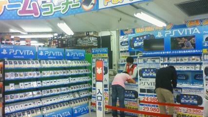 NEC_1513_20111015225356.jpg