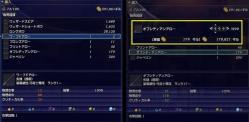 FFXIV_77.jpg