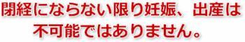 b1_20100114095921.jpg