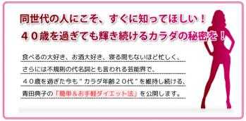 kakosaikou_05.jpg
