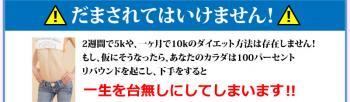 keiko-top_03.jpg