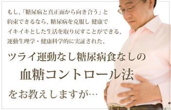 main-H_20100306133136.jpg