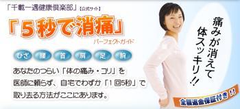 main_20100118104955.jpg
