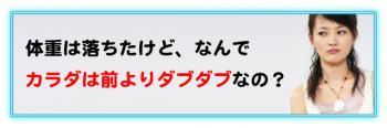 tasyounokouka_02.jpg