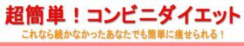title_banner.jpg