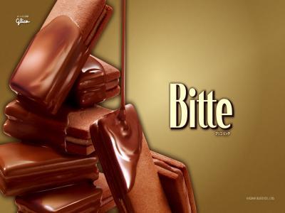 bitte_1366_768_02_convert_20120131154439.jpg