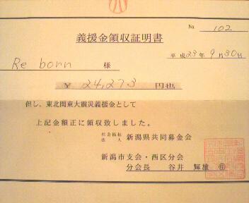 20111009130003.jpg