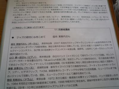P1040397_convert_20111116121629.jpg