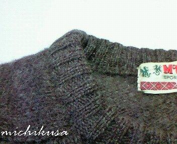 100103sweater
