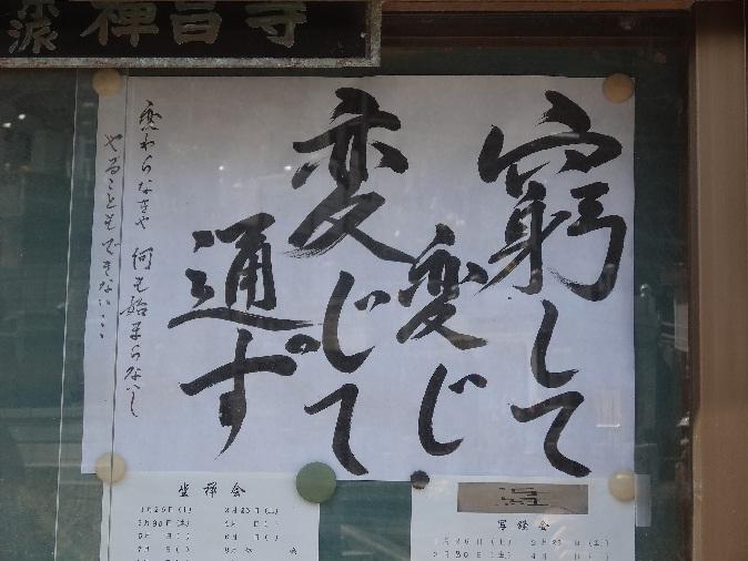 3_20130321210130.jpg
