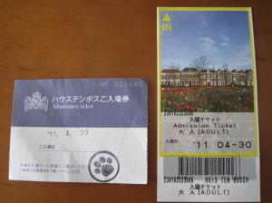 20110501_myhome.jpg