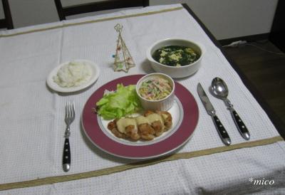 bangohan710.jpg