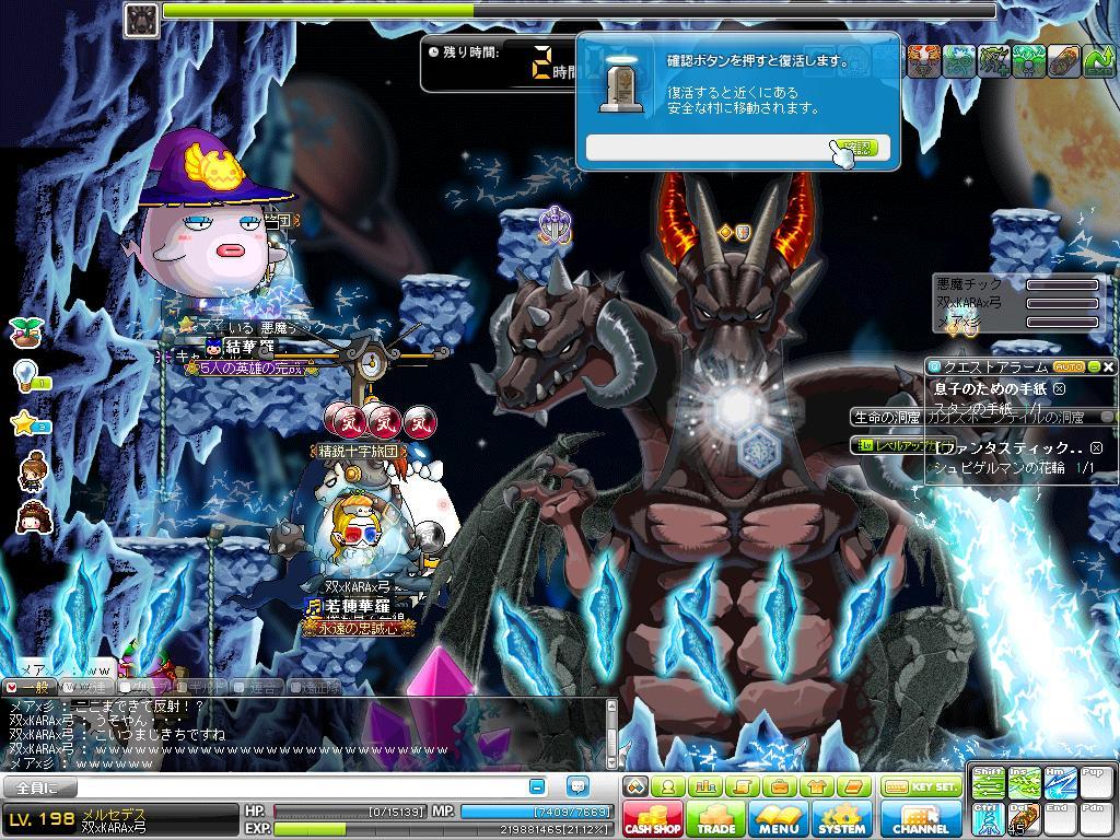 Maple130224_033651.jpg