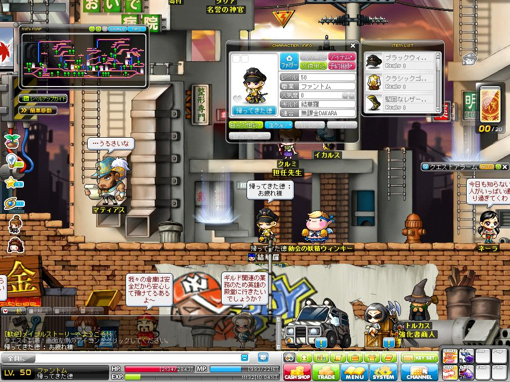 Maple130304_025828.jpg