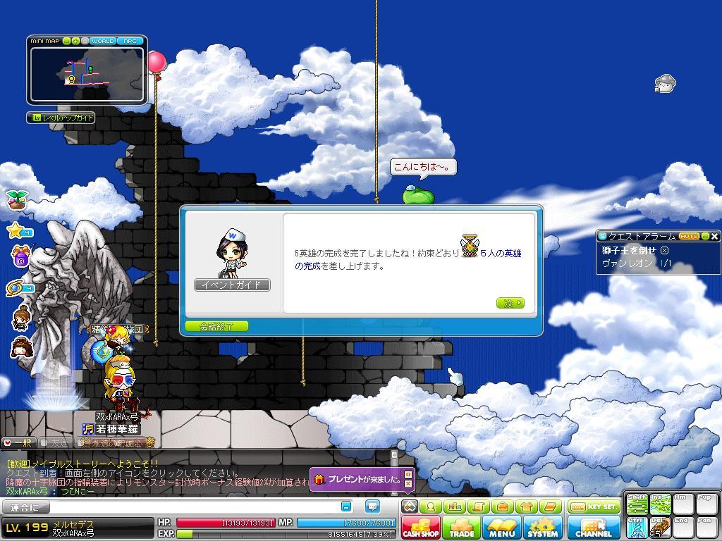 Maple130304_030041.jpg