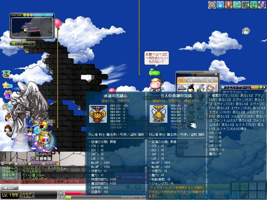 Maple130304_030158.jpg