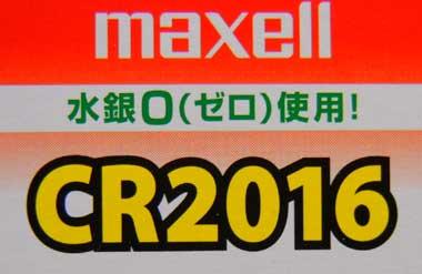 201105242.jpg