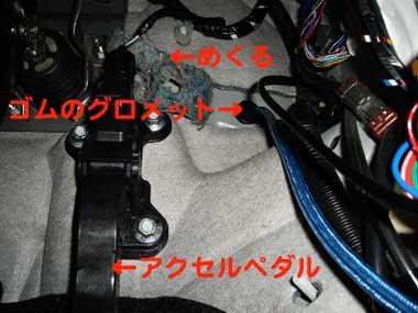 201108151.jpg
