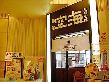 201109181.jpg