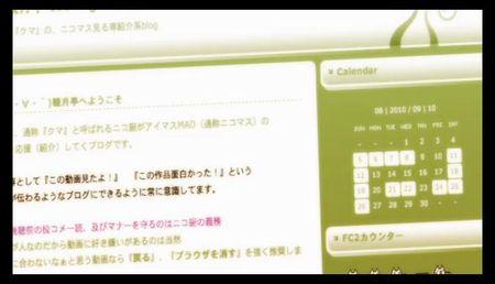2010und20_tokiniha.jpg