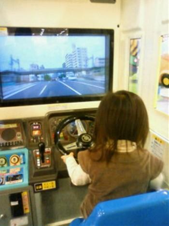 NEC_0059_R.jpg