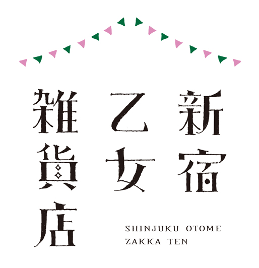 otome_logo_tate.jpg
