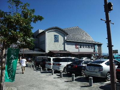 20101011東名上りー富士川SAー風景2