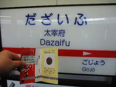 DSCF4232.jpg
