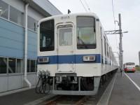 P1010009.JPG