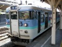 P1210066.JPG