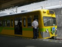 P1220093.JPG