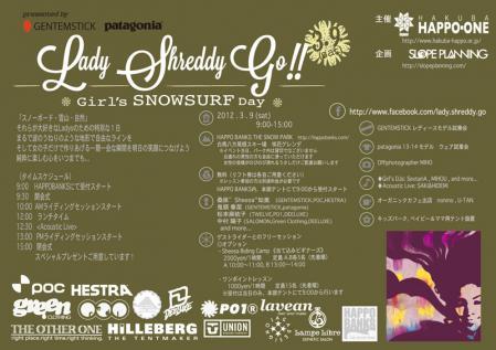LadyShreddyGoフライヤーB