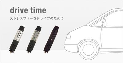 drive_time-main.jpg