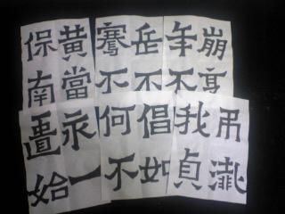 sanpoushi.jpg