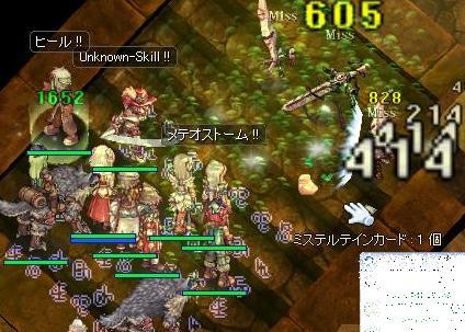 2012.1.28 ちぇけたまET!w 10
