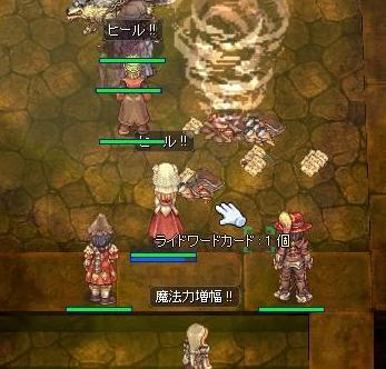 2012.1.28 ちぇけたまET!w 9
