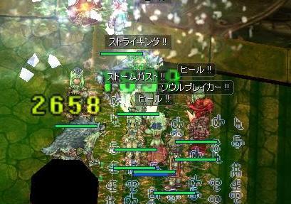 2012.1.28 ちぇけたまET!w 5