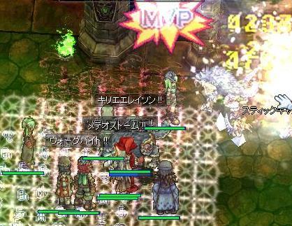 2012.1.28 ちぇけたまET!w 4