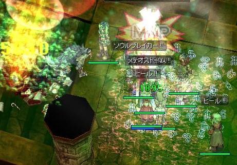 2012.1.28 ちぇけたまET!w 3