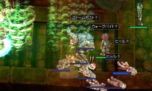 2012.1.28 ちぇけたまET!w 6