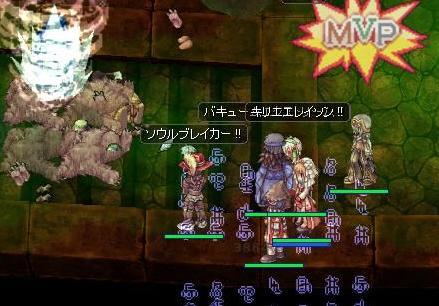 2012.1.28 ちぇけたまET!w 2