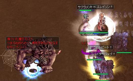 2012.1.30 29分GvG終了後の話! 3
