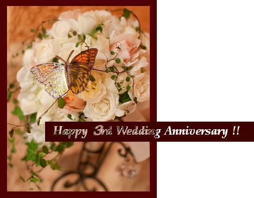 2012.2.8 結婚記念日3年目 1